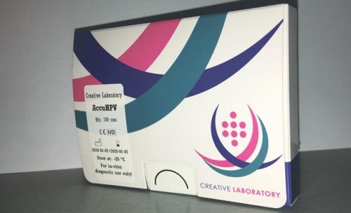 humán papillomavírus kimutatási módszerek