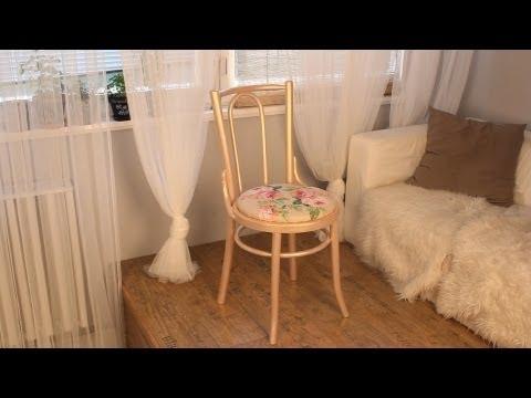 kerek féreg szék