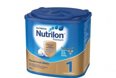 nutilon hasmenés 1)
