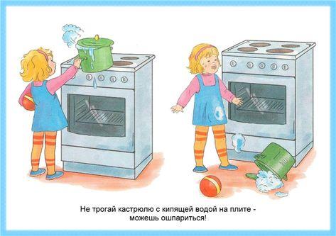 biztonságos a gyermekek számára)