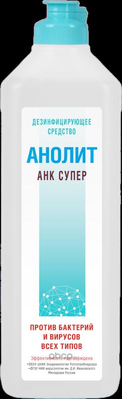 szűrők anti tnt paraziták)
