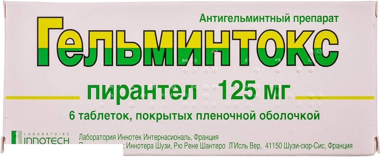 helmintox kép)