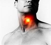 papillomavírus a férfiak tüneteiben