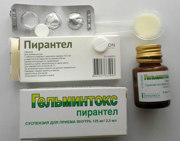 Mi a féreggyógyszer neve a gyermekek számára?, Samara ára tabletták férgek