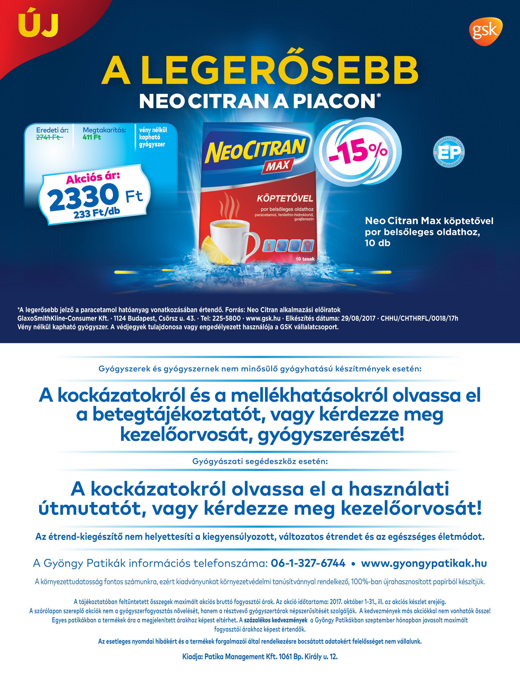 Espumisan Gyöngy 40 mg lágy kapszula 50x   BENU Online Gyógyszertár
