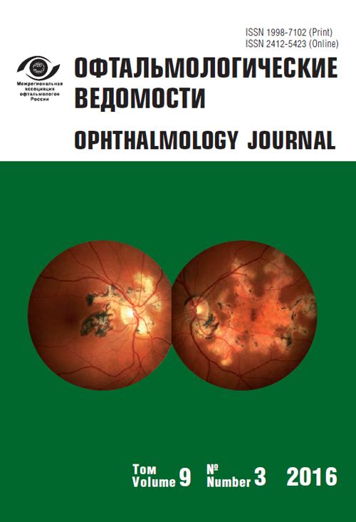 Könnyezés szem kezelésére, okai, tünetei, jelei