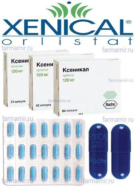 diétás tabletták mit kell tenni, ha sok papilloma van