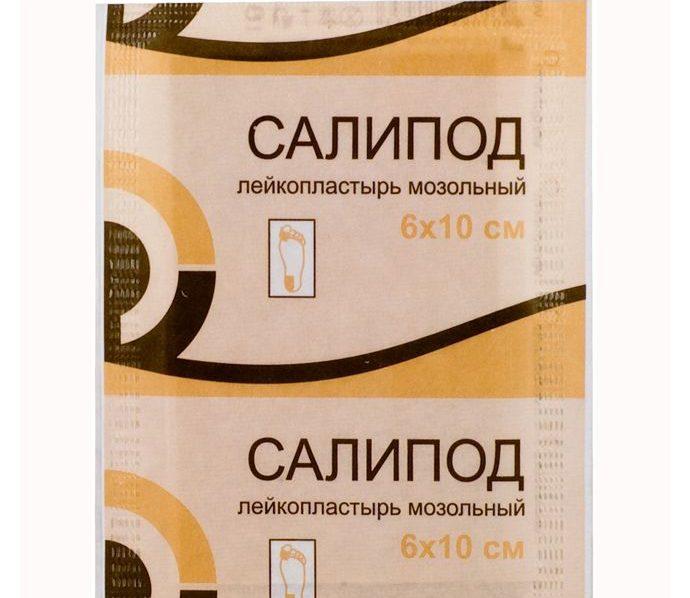 kezelés szalicil kenőcs papillómákkal hpv rák markerek